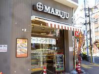 MARUJU(マルジュー)板橋駅前店 - 岐阜うまうま日記(旧:池袋うまうま日記。)