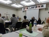 低分子フコイダンがガンをやっつける! LMF研究会に参加しました。 - うらかわ歯科 さち先生のおしゃべりリビング