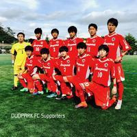 【U-15 高円宮杯】 1回戦は快勝!September 16, 2017 - DUOPARK FC Supporters