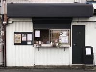 9月16日土曜日です♪〜ファビュラス〜 - 上福岡のコーヒー屋さん ChieCoffeeのブログ