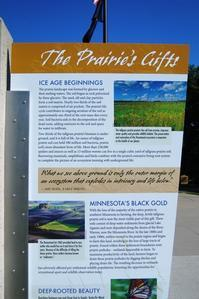 Road trip day 1-Part 1/Minnesota, South Dakota - Casa de NOVA in Minnesota