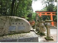 なつ奈良 - いつかいきたい