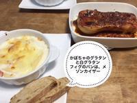 9/17  めっきり涼しくなって・・・秋めいて - Live Laugh