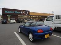 2017.07.02 カプチーノ車中泊旅の東北15 陸前高田で給油 - ジムニーとカプチーノ(A4とスカルペル)で旅に出よう