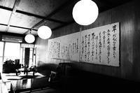 【香取神宮】大満足の「和茶房うの&UNO cafe」 - SAMのLIFEキャンプブログ Doors , In & Out !