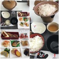 熊本~鹿児島旅行の覚書 - ♪Allegro moderato♪~穏やかに早く~