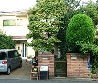 大田区/池上編み物カフェ♪次回は11月26日(日)です - 空色テーブル  編み物レッスン&編み物カフェ