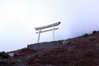 2017/09/09 富士山 須山口 富士宮口 03 - へるしーらいふ。