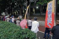 テントひろば 警視庁抗議新宿西口意思表示カメコレ - ムキンポの亀尻ブログ