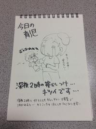 育児日記11 生後22日目☆ - ぴんくい~んの謁見室