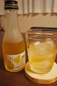 利守酒造『国産檸檬酒』 - もはもはメモ2