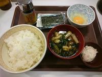 9/18  たまかけ朝食¥250@すき家 - 無駄遣いな日々