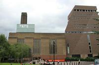 ロンドン旅行記2017:Tate Modern - On a clear day