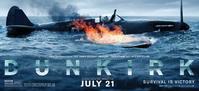 「ダンケルク」 - ヨーロッパ映画を観よう!