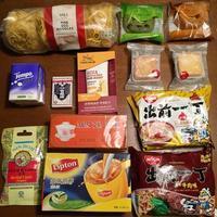 Eat a lot... - hiro's Memorandum