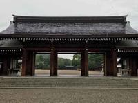 【都市奈良 日本の集住と感染病事始め】 - 性能とデザイン いい家大研究