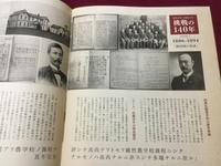 北大広報誌「LITTERAE POPULI リテラポプリ」 - 彩生堂備忘録