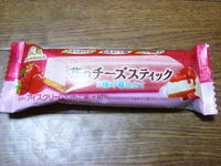 苺のチーズスティック 3種の苺仕立て@森永製菓 - 岐阜うまうま日記(旧:池袋うまうま日記。)