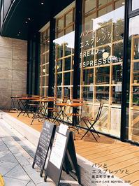 パンとエスプレッソと 南森町交差点大阪・南森町 - Favorite place