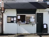 9月18日月曜日 敬老の日です♪〜ささやかな期待〜 - 上福岡のコーヒー屋さん ChieCoffeeのブログ