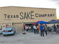 Austin Japanese Community 泥臭く実際に顔を合わせて、飲み食いして親睦を深める - TEXASひらめ記