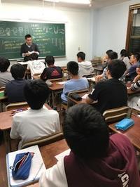 テスト前ですよ! - エース塾青森校ブログ