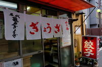 東京散歩 亀戸~門前仲町 - 原宿 表参道 小さな美容室 アロココ