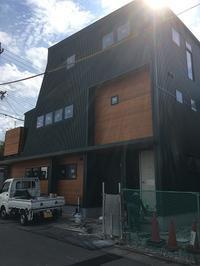 現場日記 - Bd-home style