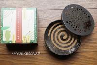 アイアンの蚊やりコレクション - YUKKESCRAP
