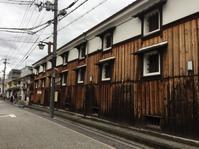 京都伏見にて酒器展 - ★ Eau Claire ★ Dolce Vita ★