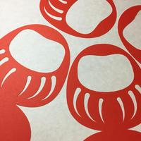 紅白だるま - シロリス