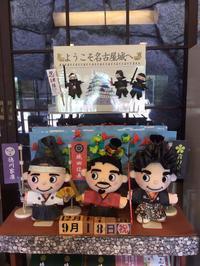 名古屋城さんより取材をうけました! - 愛知・名古屋を中心に活動する女性ギタリストせきともこのブログ
