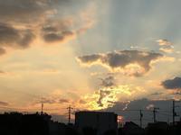 """《空と雲》夕方の空~""""美しい""""を見る、感じるということ。~ - スピリチュアルカウンセリング &  ヒーリング 《""""こころ""""が輝くまで》"""