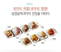 서울여행2 (ソウル旅行2)…グルメ編 - 新YPU『韓国ジャーナル』