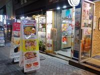 豚豚村 炭火カルビ - 芋タンおかわり!