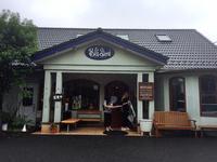 葉山の人気パン屋さん 「ブレドール」でモーニング - Coucou a table!      クク アターブル!