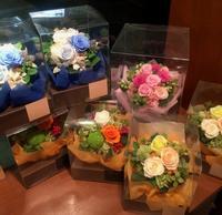 ご両親へ贈呈用のお花 - 花だより 海浜幕張駅 花屋 テーブルコサージュ・ラボ~フラワーショップ~