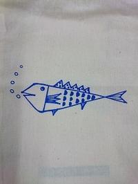 ねんきんQuiz-第469問(振替加算) - 松浦貴広のねんきんブログ