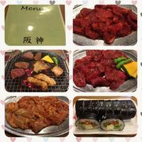 ☆大好きな焼肉屋さん☆ - のんびりamiの日記