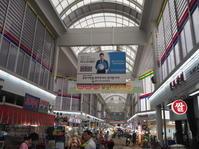 乾き物がいっぱい中部市場♪ - さくらの韓国ソウル旅行・東京旅行&美容LOVE