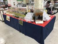 佐賀玉屋 - 【飴屋通信】 京都の飴工房「岩井製菓」のブログ