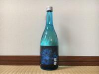 (長野)菊秀 特別純米酒 / Kikuhide Tokubetsu-Jummai - Macと日本酒とGISのブログ