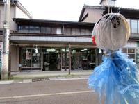 【上越・高田うろうろ】高橋あめやから、本町通りをホテルまで - お散歩アルバム・・秋の徒然