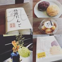 秋のお彼岸 in  bianca - 名古屋の花屋BIANCA(SHUZO)のブログ