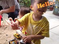 4歳と108日/1歳と164日 - ぺやんぐのブログ