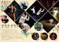 raprapのこと、コンテンポラリーダンスのこと - CONTE-SAPPORO Dance Center - BLOG -