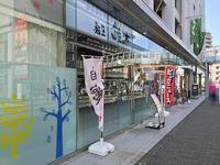 相模原市橋本:「麺匠鈴木」がっつり豚骨ラーメンのお店♪ - CHOKOBALLCAFE