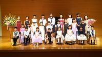 第19回ピアノ発表会終了致しました - 加藤ピアノ教室(鳥取県倉吉市・日南町)             教室とピアノ教師の日記