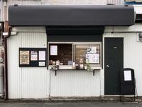 9月20日水曜日です♪〜リアルなフェイク〜 - 上福岡のコーヒー屋さん ChieCoffeeのブログ