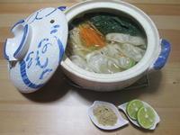 ぱぱっと簡単!薬味でひと工夫!シャンタン餃子鍋 - candy&sarry&・・・2